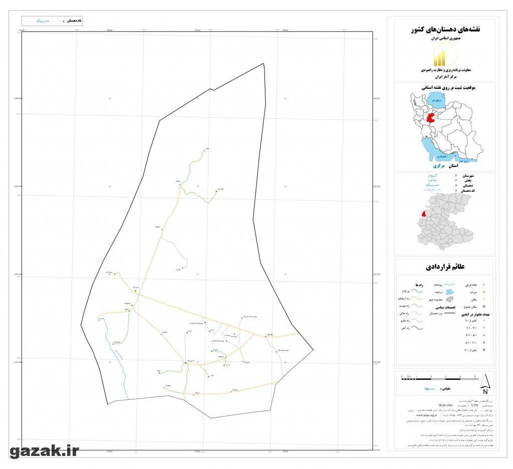 khosrobeyk 1024x936 - نقشه روستاهای شهرستان کمیجان