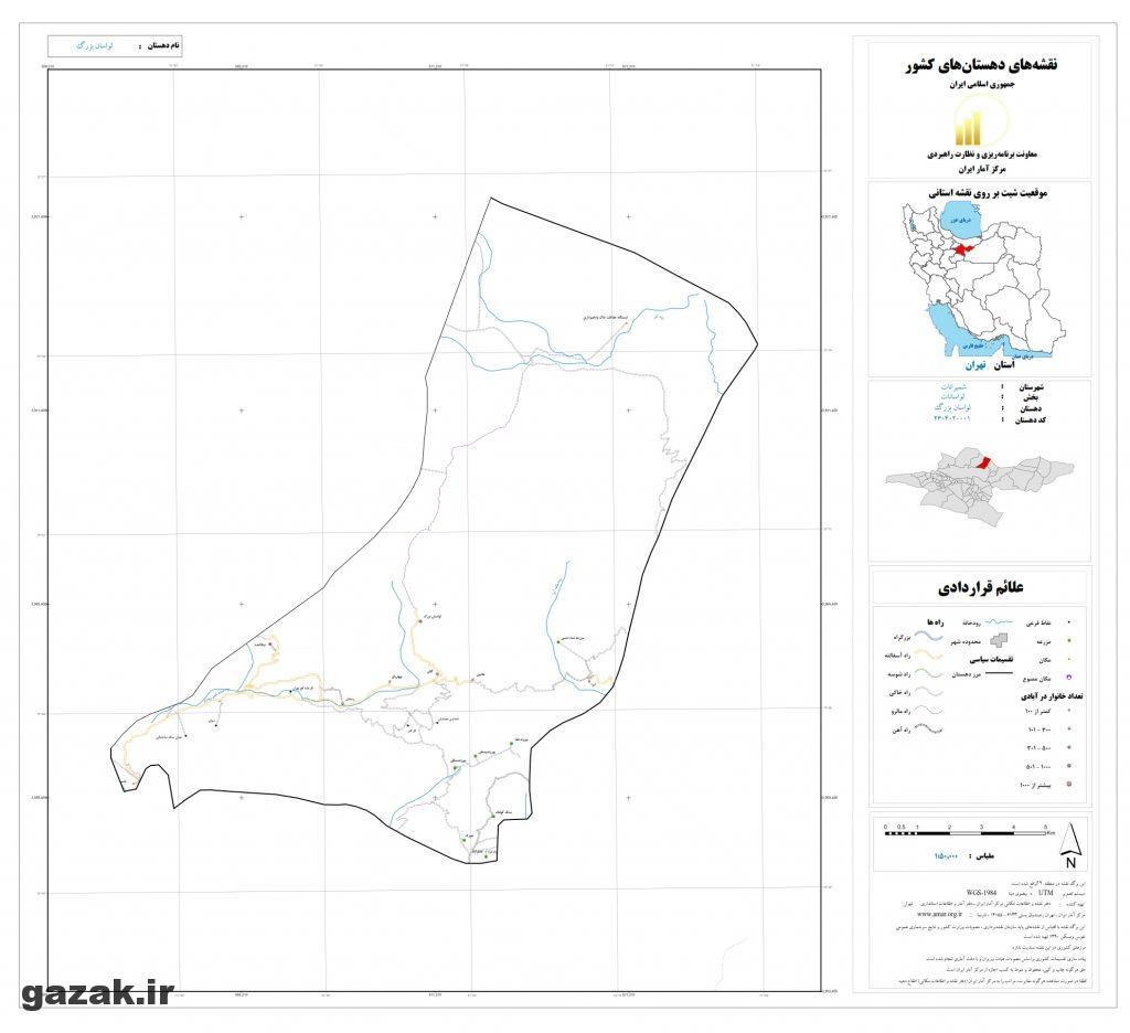 lavasan bozorg 1024x936 - نقشه روستاهای شهرستان شمیرانات