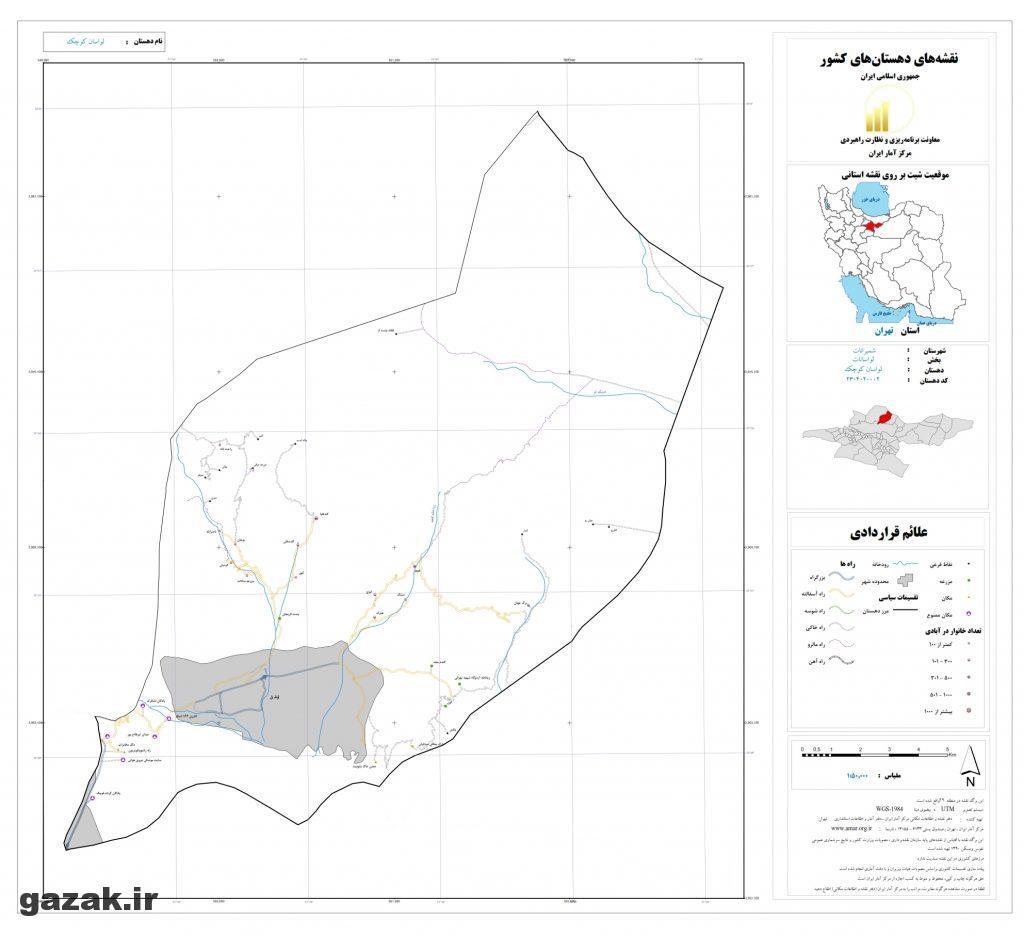 lavasan kochak 1024x936 - نقشه روستاهای شهرستان شمیرانات