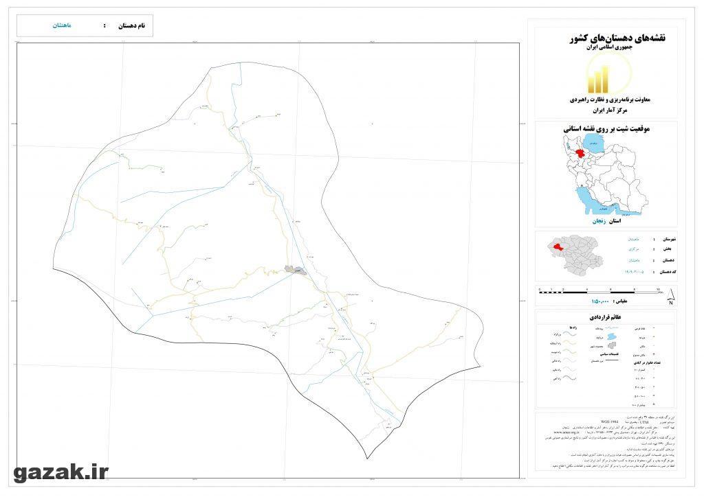 mahneshan 1024x724 - نقشه روستاهای شهرستان ماهنشان