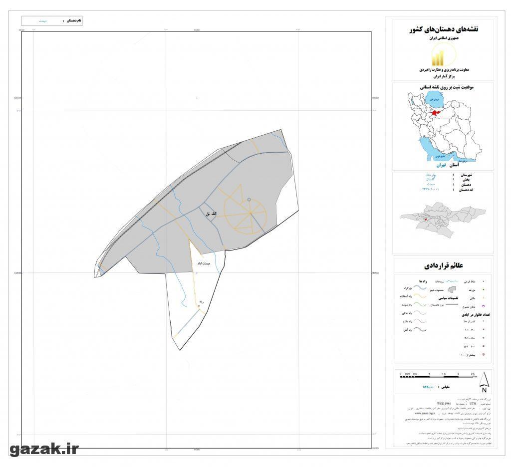 meimanat 1024x936 - نقشه روستاهای شهرستان بهارستان