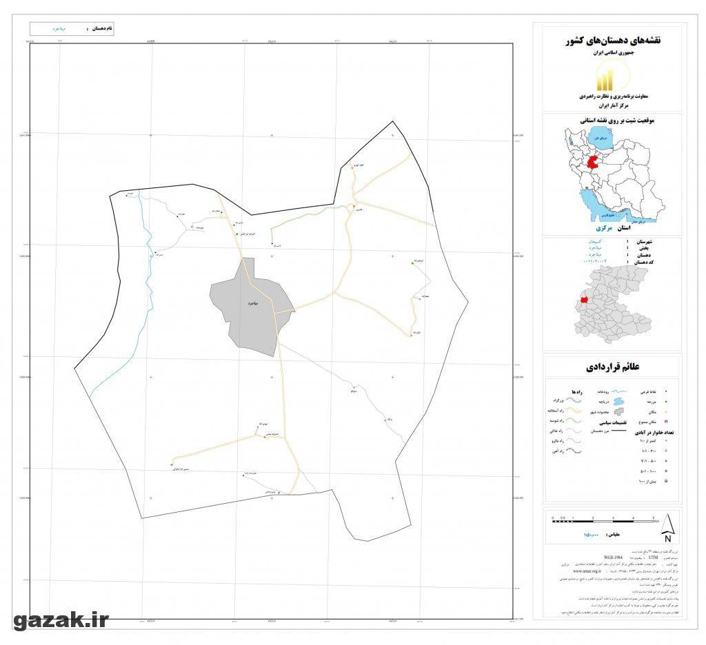 milajard 1024x936 - نقشه روستاهای شهرستان کمیجان