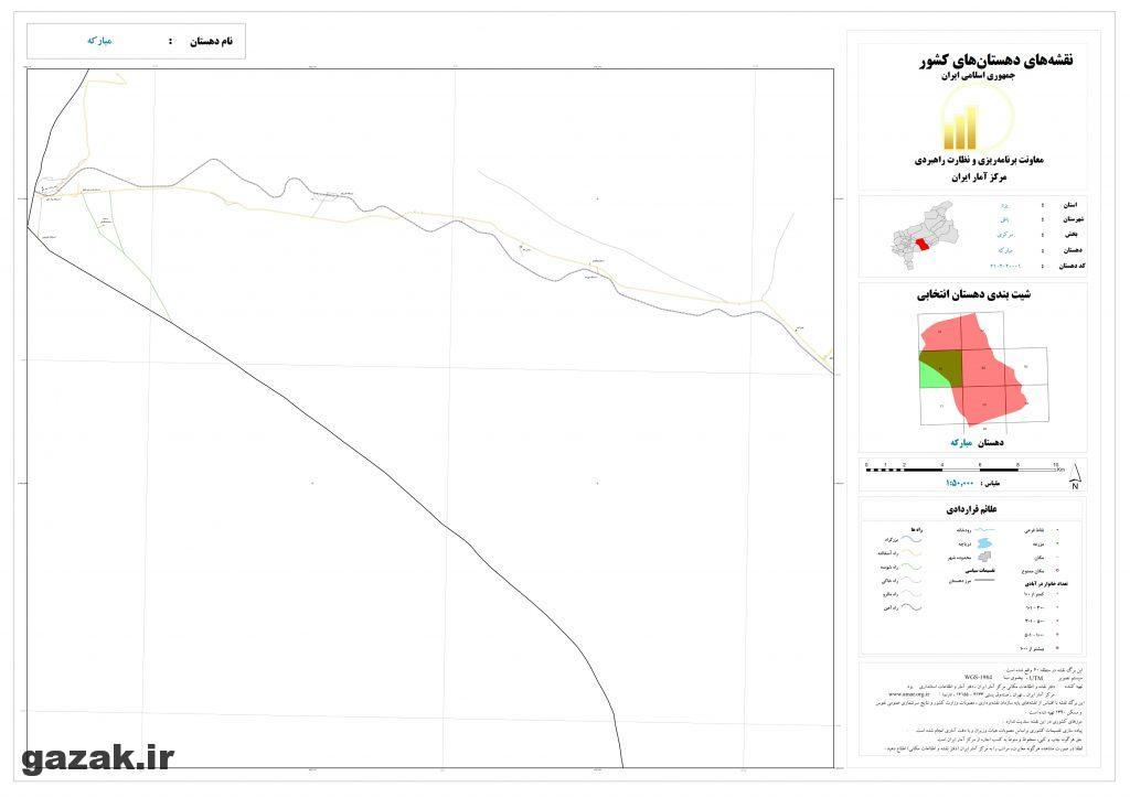 mobarakeh 3 1024x724 - نقشه روستاهای شهرستان بافق