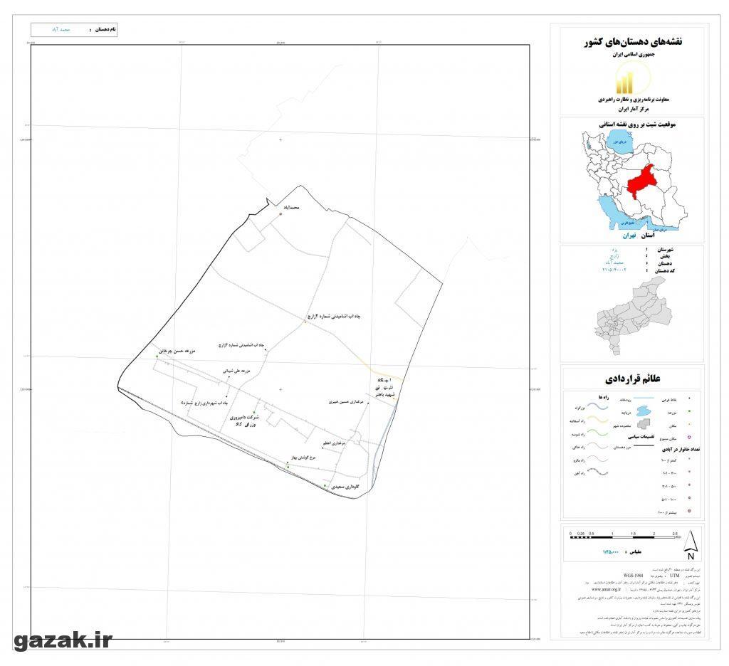 mohammad abad 1024x936 - نقشه روستاهای شهرستان یزد