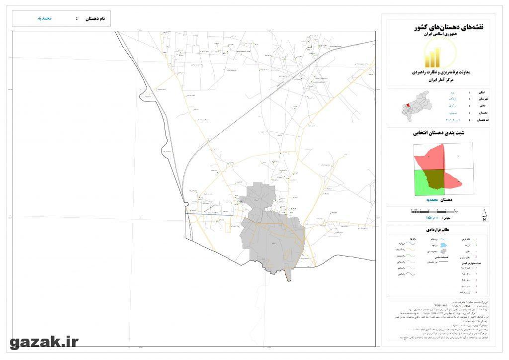 mohammadieh 3 1024x724 - نقشه روستاهای شهرستان اردکان