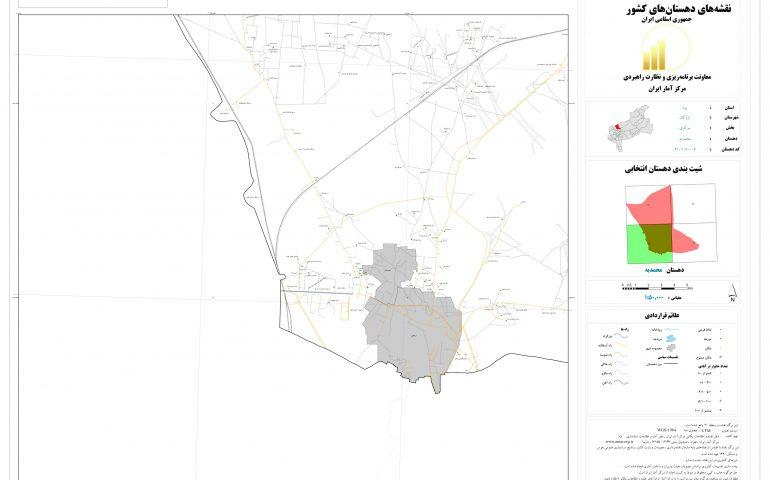 نقشه روستای محمدیه