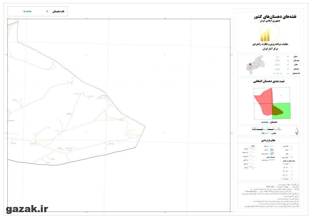 mohammadieh 4 1024x724 - نقشه روستاهای شهرستان اردکان