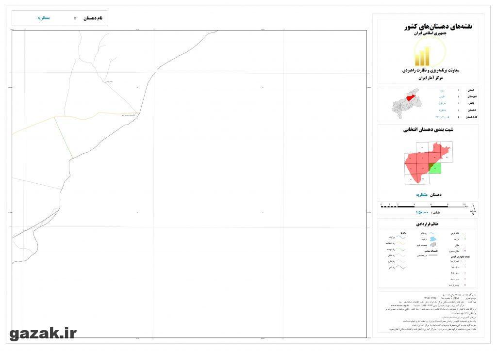 montazarieh 10 1024x724 - نقشه روستاهای شهرستان طبس