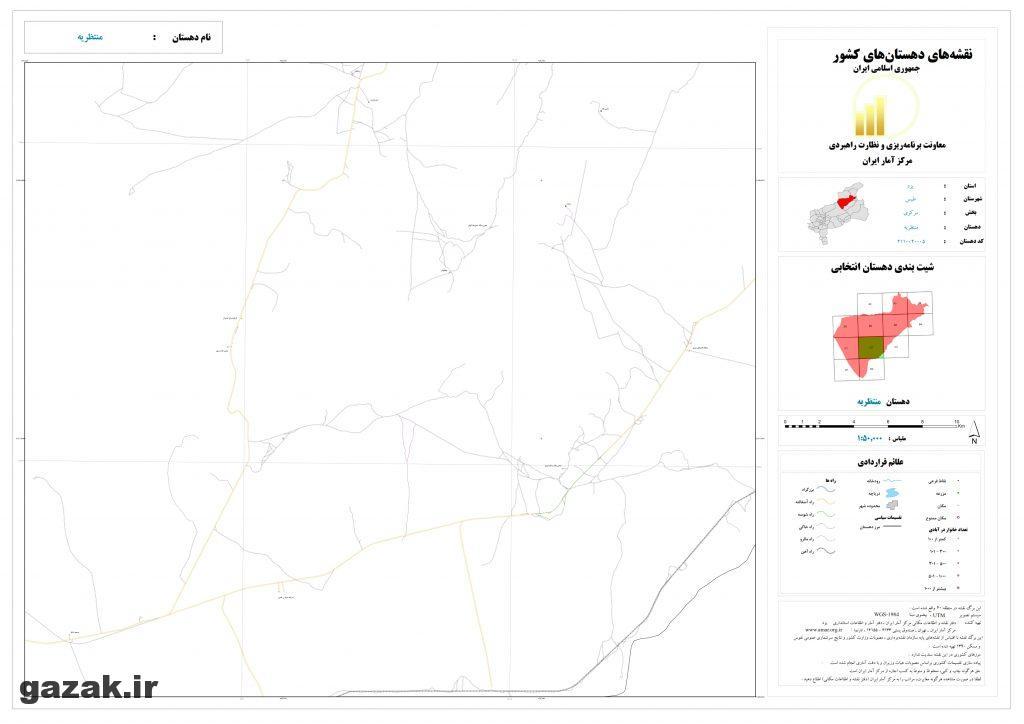 montazarieh 9 1024x724 - نقشه روستاهای شهرستان طبس