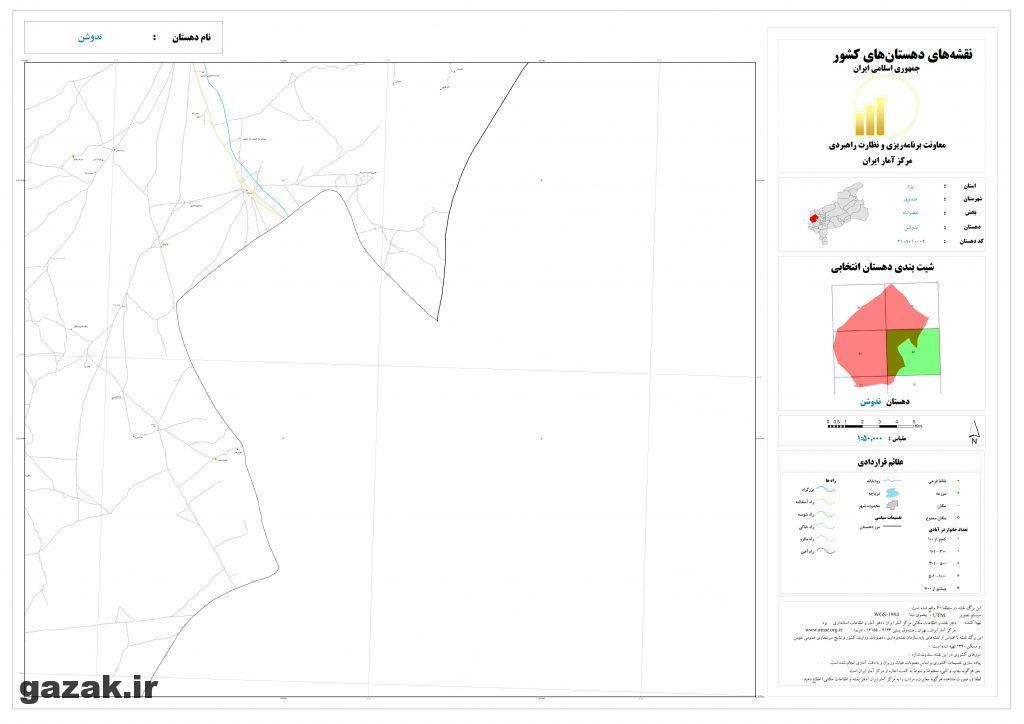 nadoshen 4 1024x724 - نقشه روستاهای شهرستان اشکذر (صدوق)