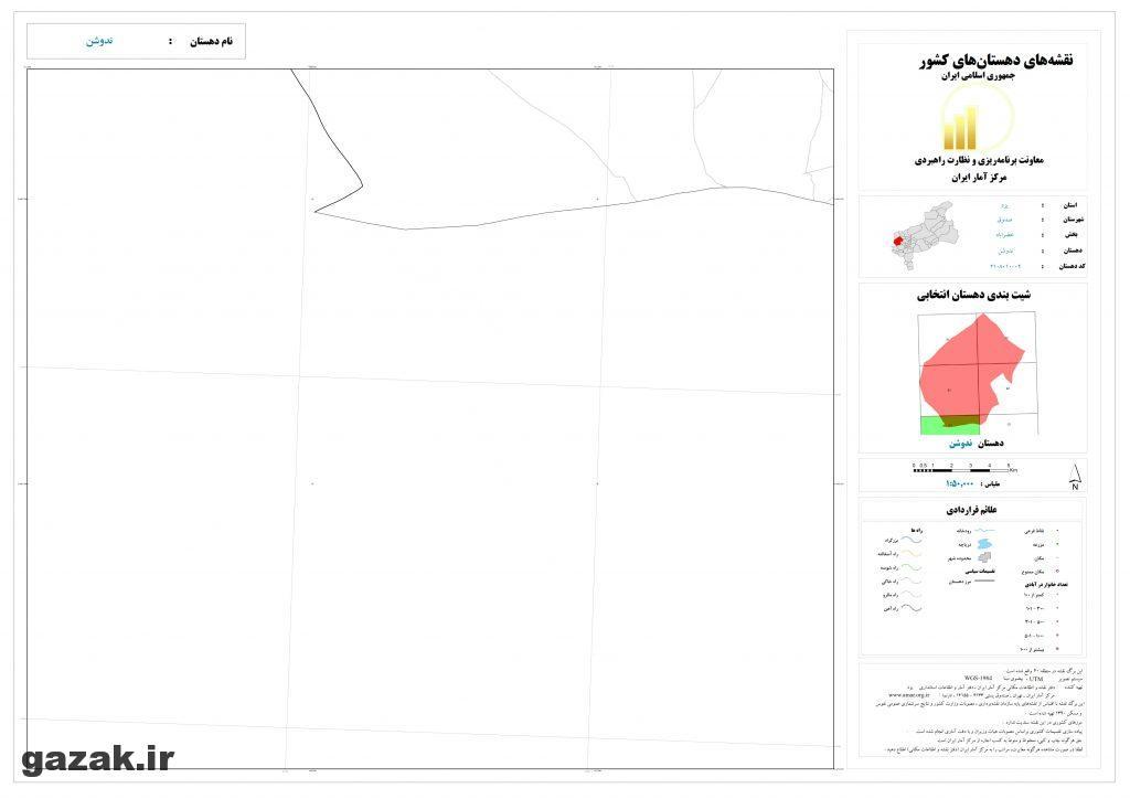 nadoshen 5 1024x724 - نقشه روستاهای شهرستان اشکذر (صدوق)