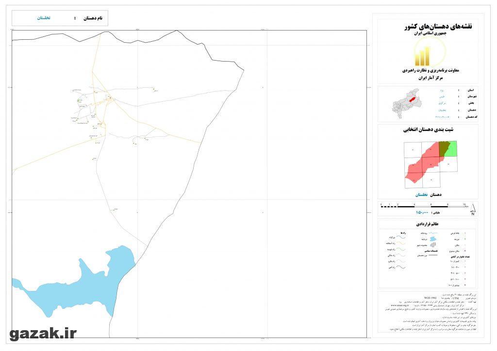 nakhlestan 3 1024x724 - نقشه روستاهای شهرستان طبس