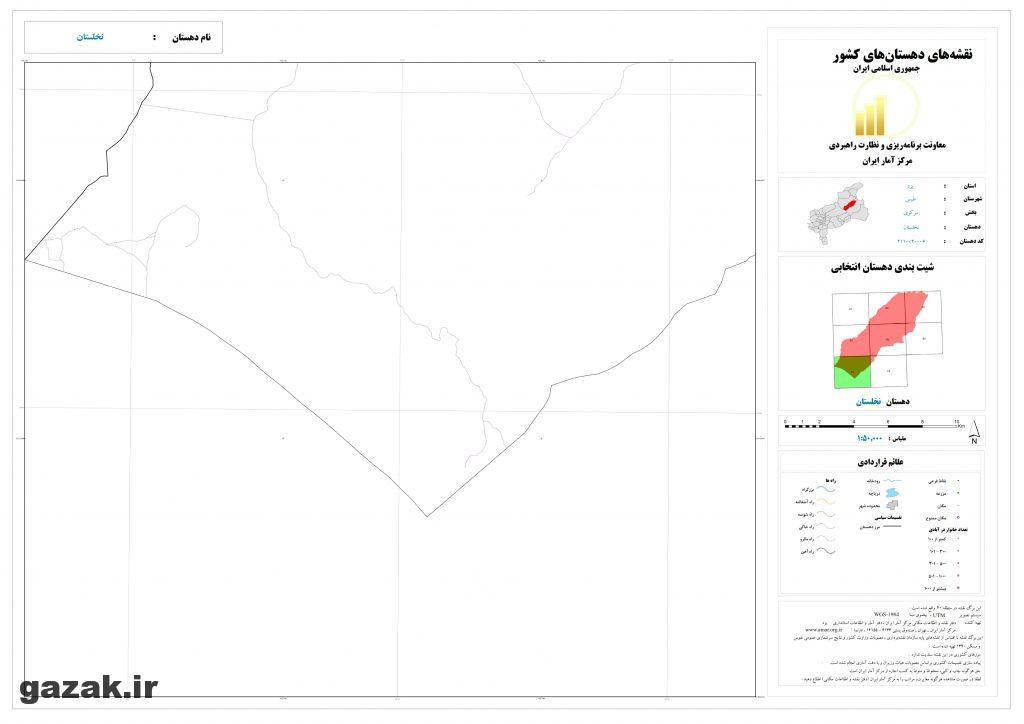 nakhlestan 7 1024x724 - نقشه روستاهای شهرستان طبس