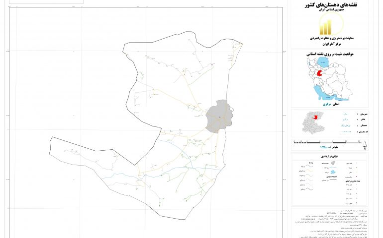 نقشه روستای نورعلی بیک