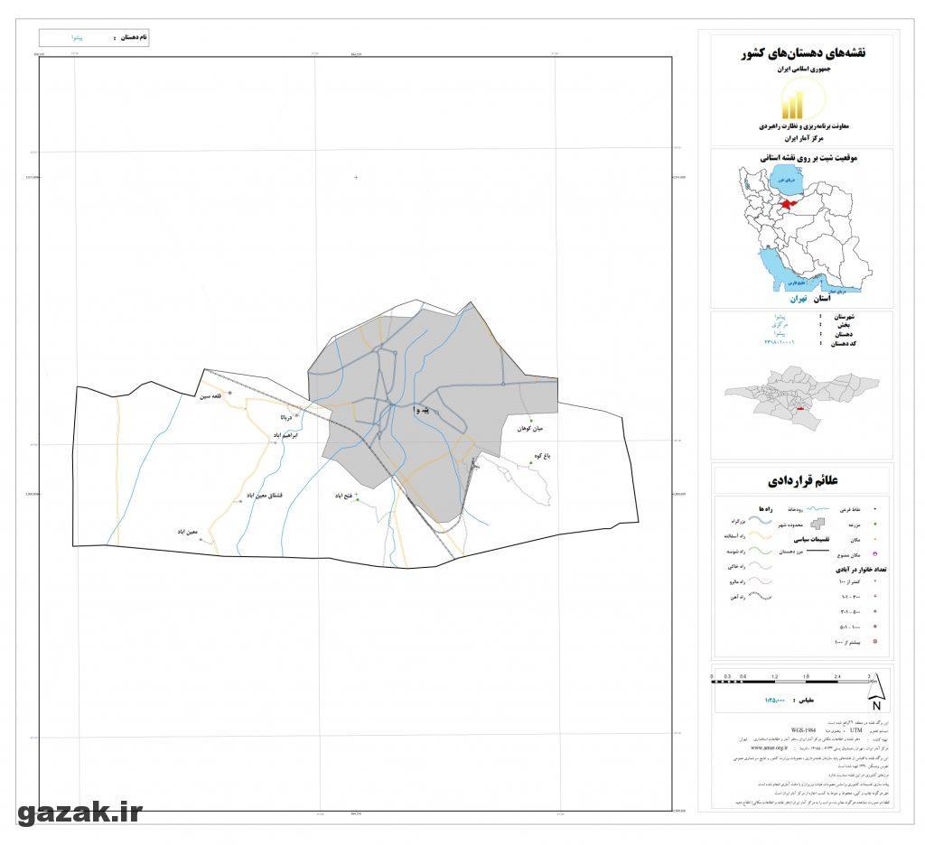 pishva 1024x936 - نقشه روستاهای شهرستان پیشوا