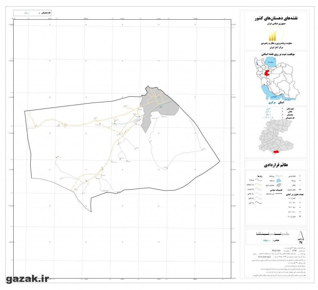 rastagh1 1024x936 - نقشه روستاهای شهرستان خمین