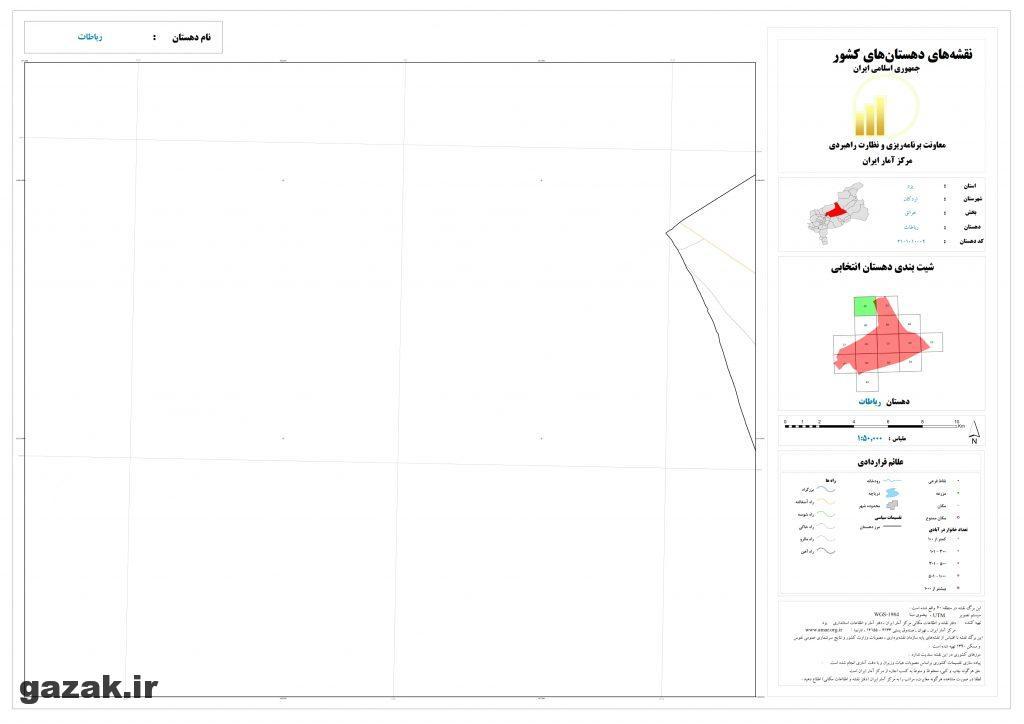 robatat 1024x724 - نقشه روستاهای شهرستان اردکان