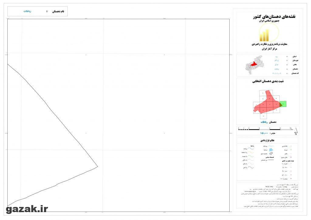 robatat 10 1024x724 - نقشه روستاهای شهرستان اردکان