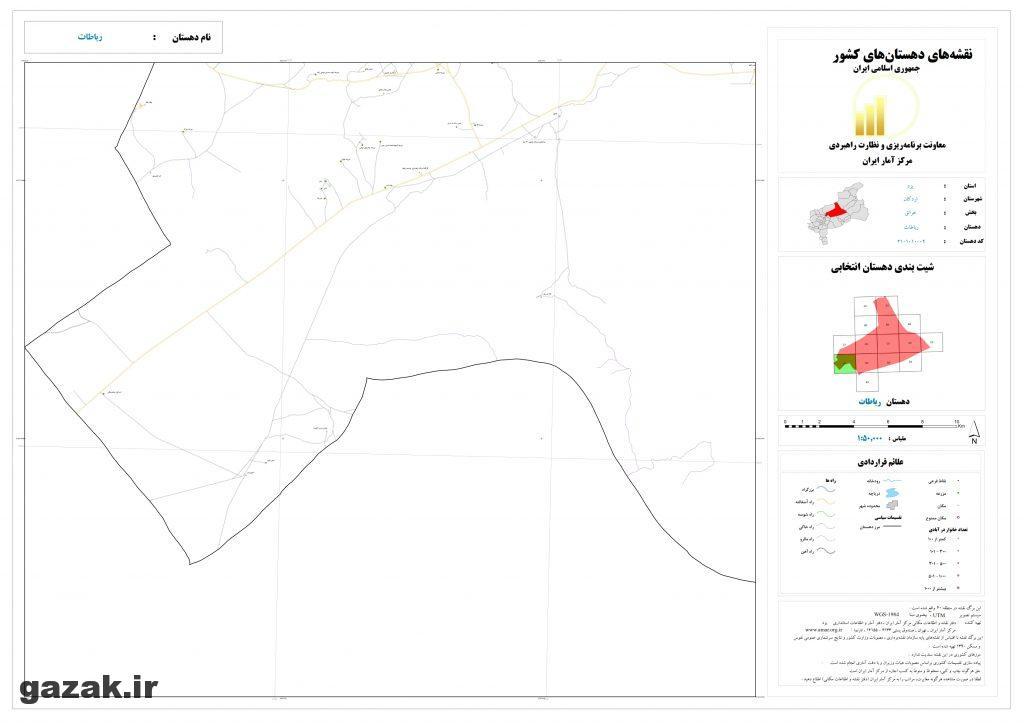 robatat 11 1024x724 - نقشه روستاهای شهرستان اردکان
