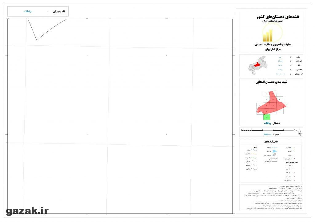 robatat 15 1024x724 - نقشه روستاهای شهرستان اردکان