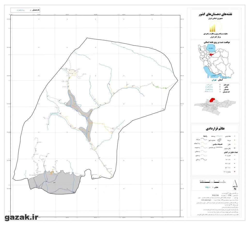 roudbar ghasran 1024x936 - نقشه روستاهای شهرستان شمیرانات