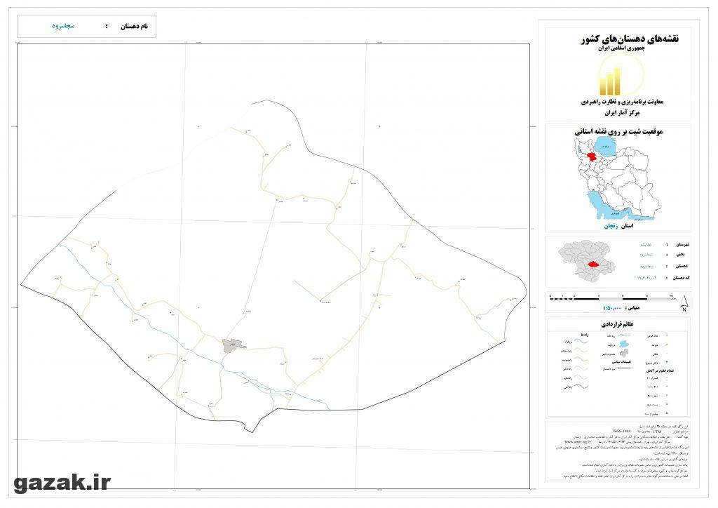 sajasroud 1024x724 - نقشه روستاهای شهرستان خدابنده