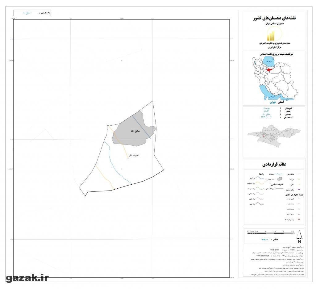 saleh abad1 1024x936 - نقشه روستاهای شهرستان بهارستان