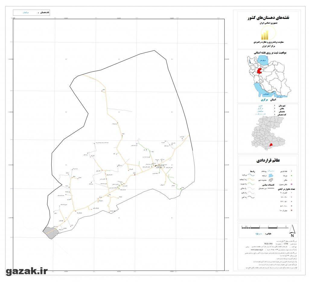 salehan 1024x936 - نقشه روستاهای شهرستان خمین