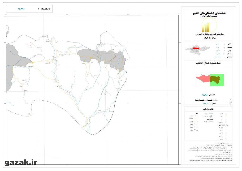 siahroud 2 1024x724 - نقشه روستاهای شهرستان تهران