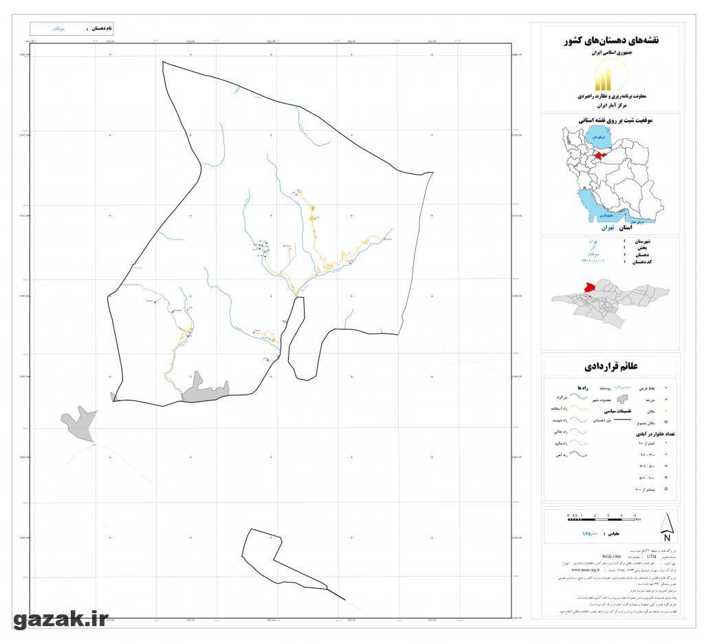 solghan 1024x936 - نقشه روستاهای شهرستان تهران