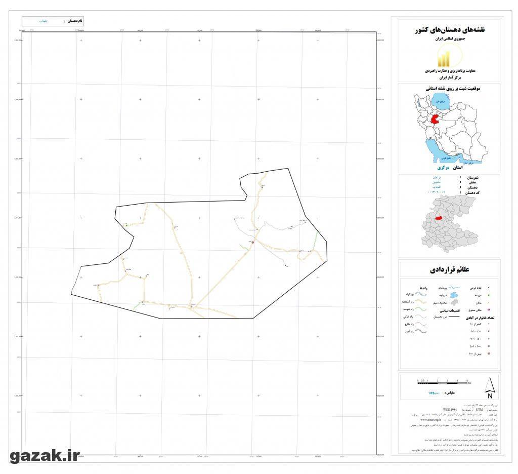 talkhab 1024x936 - نقشه روستاهای شهرستان فراهان