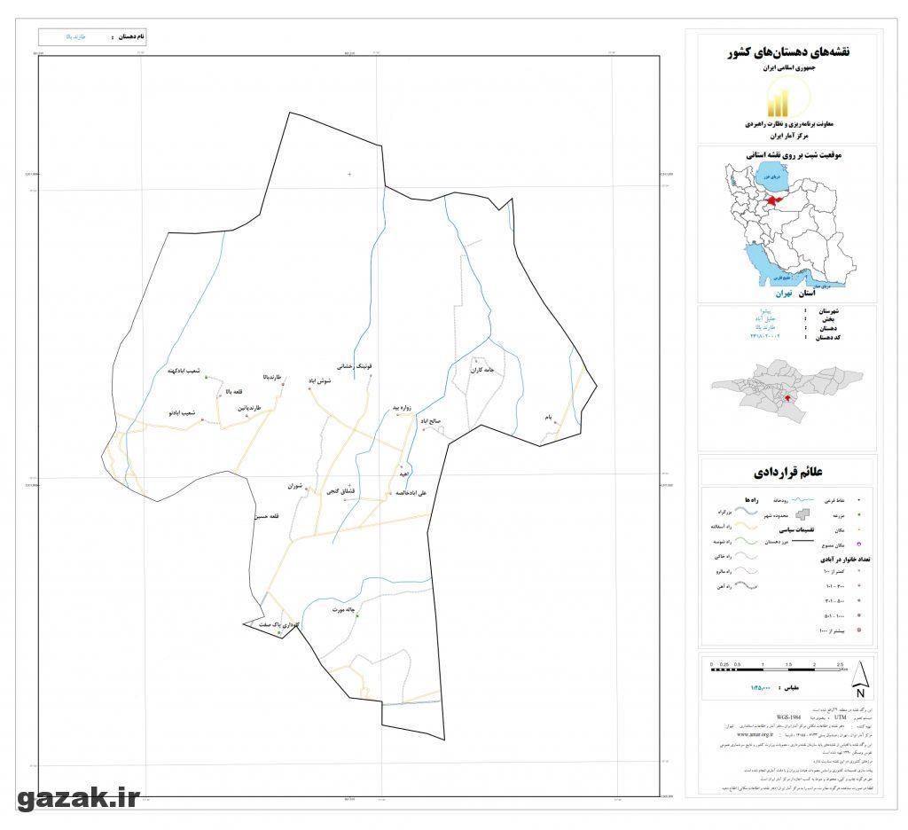 tarand bala 1024x936 - نقشه روستاهای شهرستان پیشوا