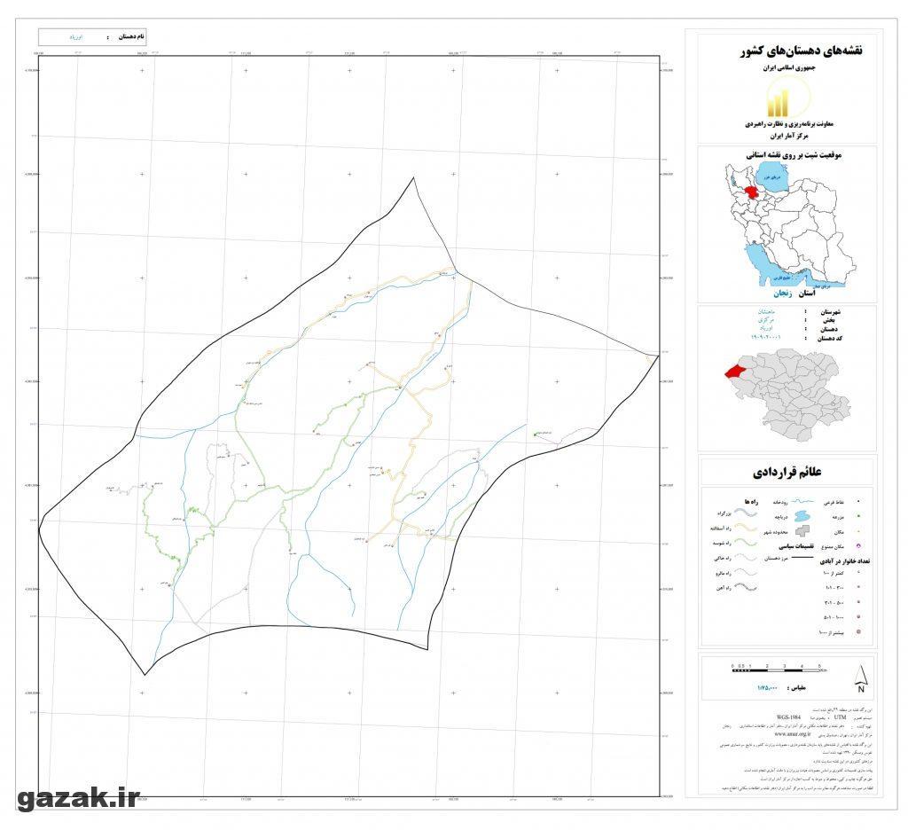 uriad 1024x936 - نقشه روستاهای شهرستان ماهنشان