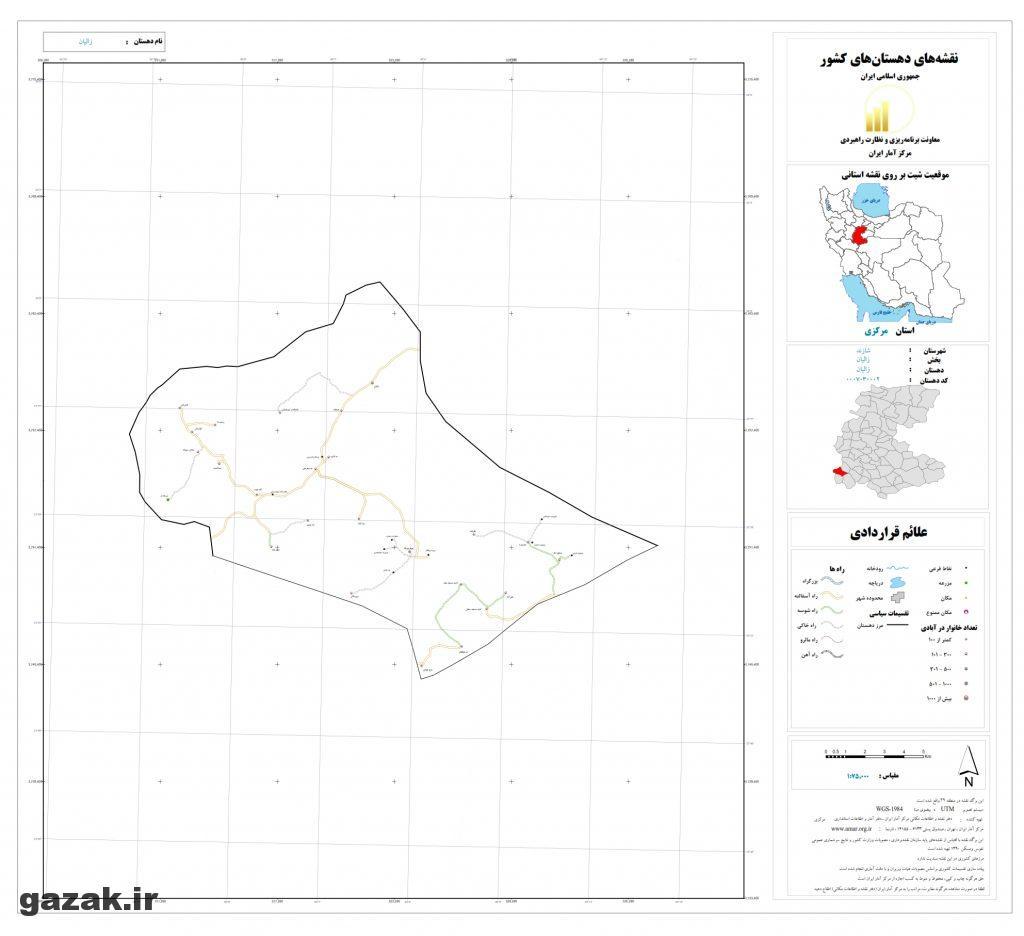 zalian 1024x936 - نقشه روستاهای شهرستان شازند